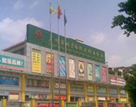 广州桂花岗皮具批发市场