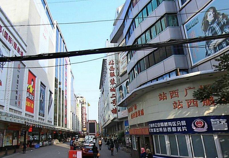 广州站西服装批发城