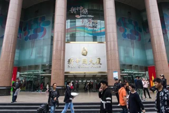 广州十三行新中国大厦