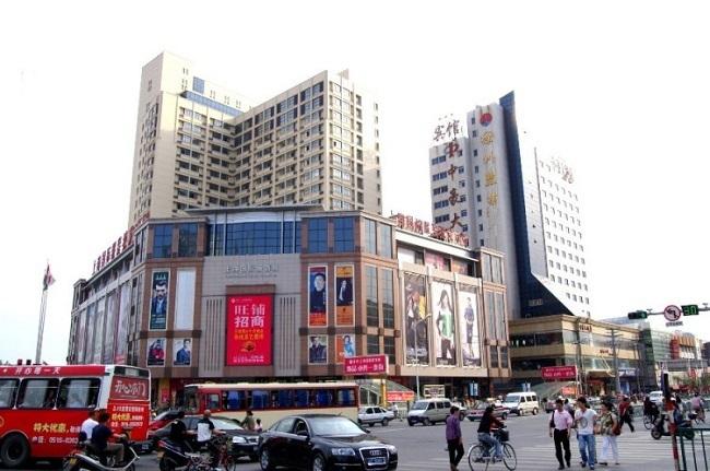 上海兴旺国际服装城
