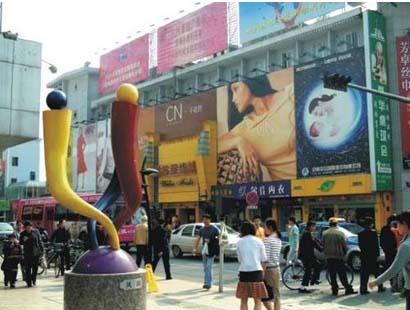 杭州杭州武林时尚女装街