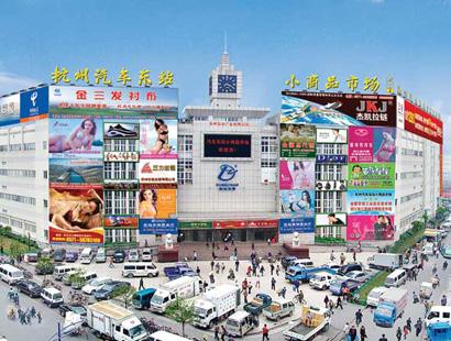 杭州东站服装市场