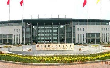杭州中国纺织采购博览城