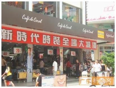 深圳南洋国际批发城