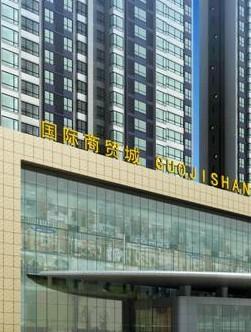 南京泰兴苏中国际商贸城