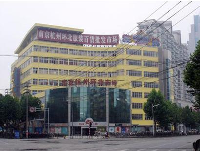 南京环北市场