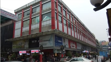 东莞虎门时代商场