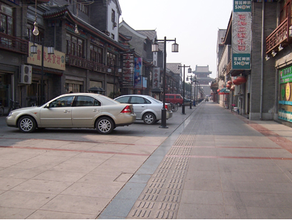 天津服装街