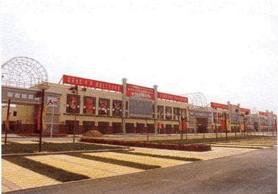 天津京津国际商贸港轻纺城