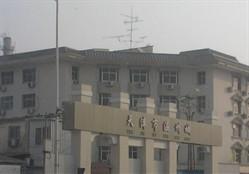 天津天津温州服装批发城