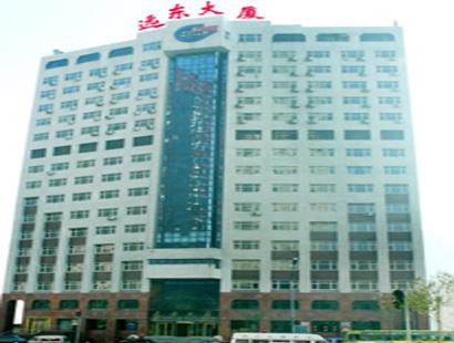 哈尔滨远东商厦