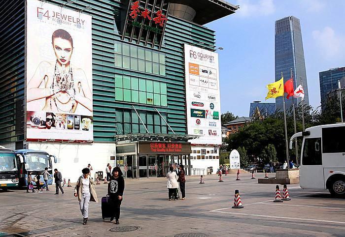 北京秀水街商业街
