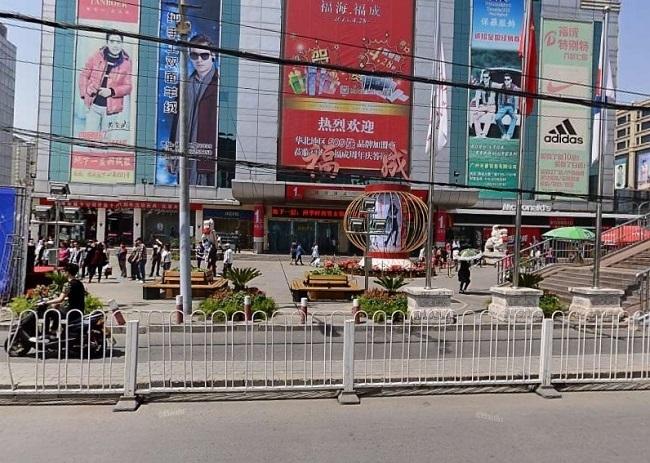 北京大红门福成商贸中心