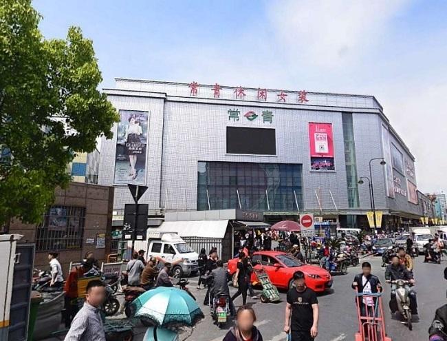杭州常青服装批发市场