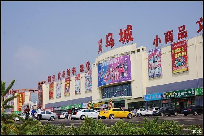 杭州义乌小商品城