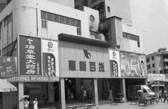 深圳木棉湾服装批发市场