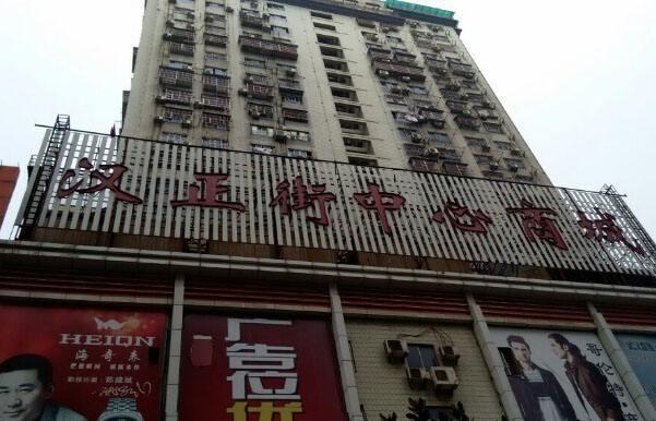 武汉广货巷童装名品一条街