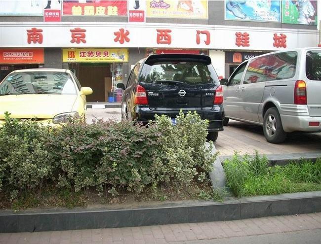 南京水西门鞋城