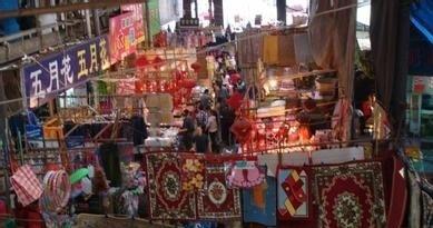 怀化中心市场