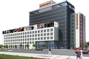 温州服装发展大厦