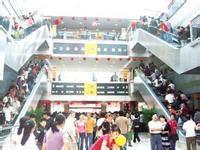 南通尚美家国际商贸城