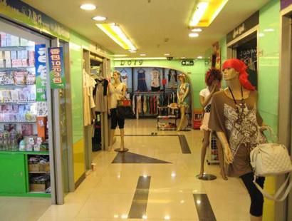 江门市城明时装商场
