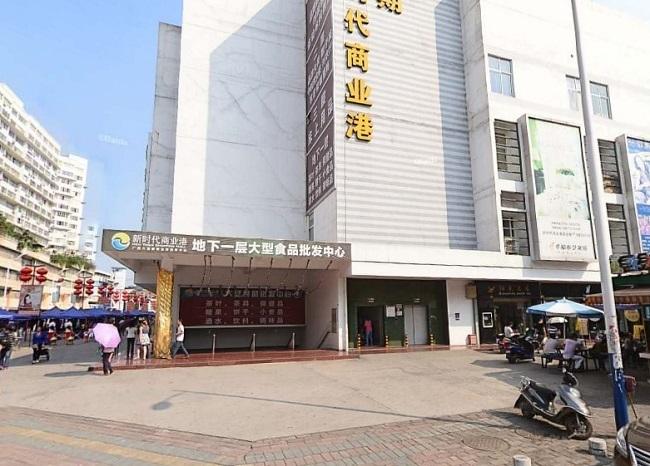 柳州新时代商业港