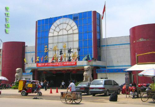 玉林城中服装批发市场