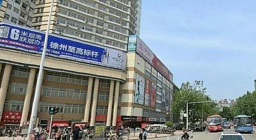 徐州宣武服装百货市场