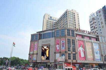 徐州上海国际服装城