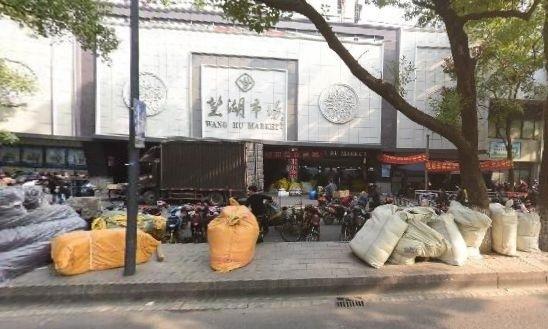 宁波望湖服装批发市场