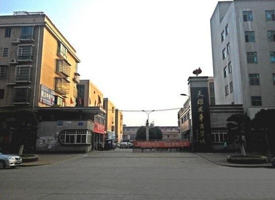 长沙天雄皮革鞋业商贸城