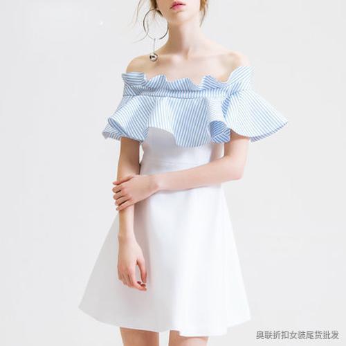 一字肩半身裙