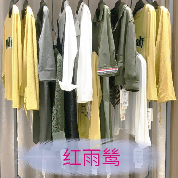 红雨鸶品牌女装尾货 淘宝直播货源 奥联服装批发网