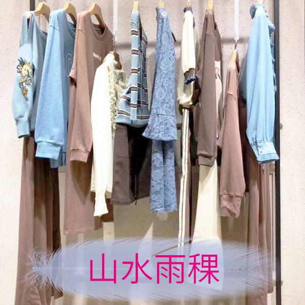 山水雨稞特卖女装 专柜正品货源女装批发
