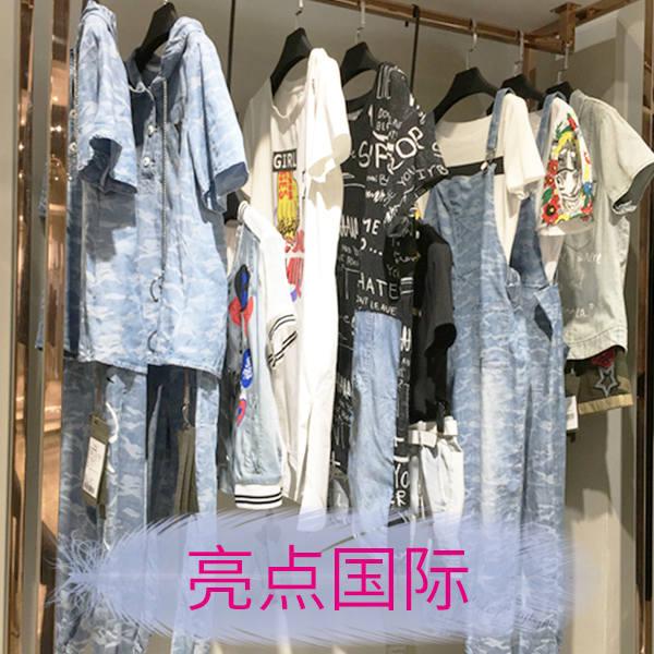 亮点国际清仓女装折扣店 反季皮草 批发品牌服装