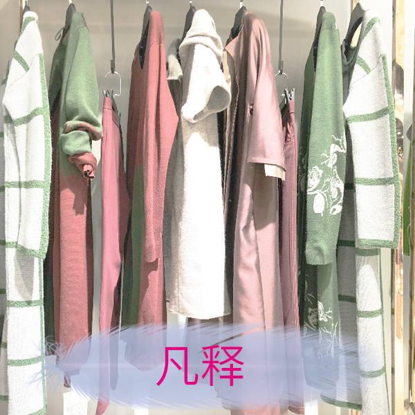 广州一线设计师品牌 凡释女装品牌 奥联优选一手货源