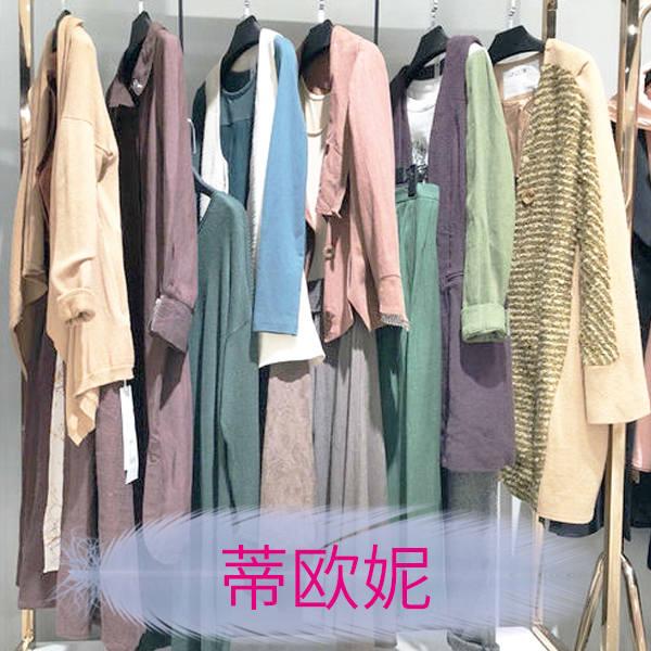 奥联折扣女装库存供应 【蒂欧妮】高端双面羊绒大衣