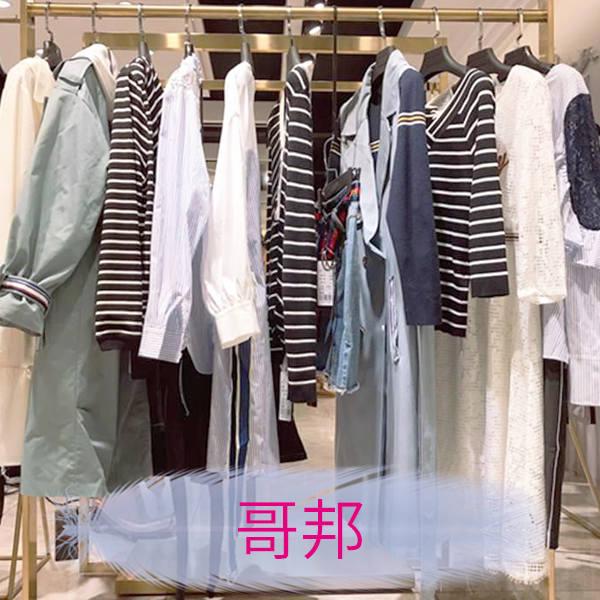 广州女装货源 哥邦品牌女装库存女装折扣尾货批发