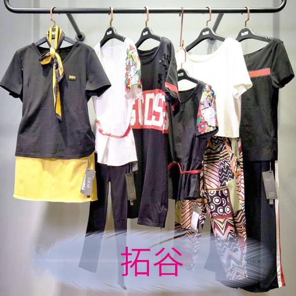 女装品牌折扣货源 拓谷服装品牌 奥联网上折扣女装