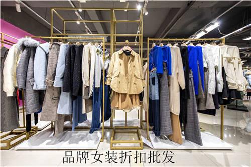外套折扣品牌 蒂言正品尾货外套服装 品牌女装尾货库存 专柜女装走份