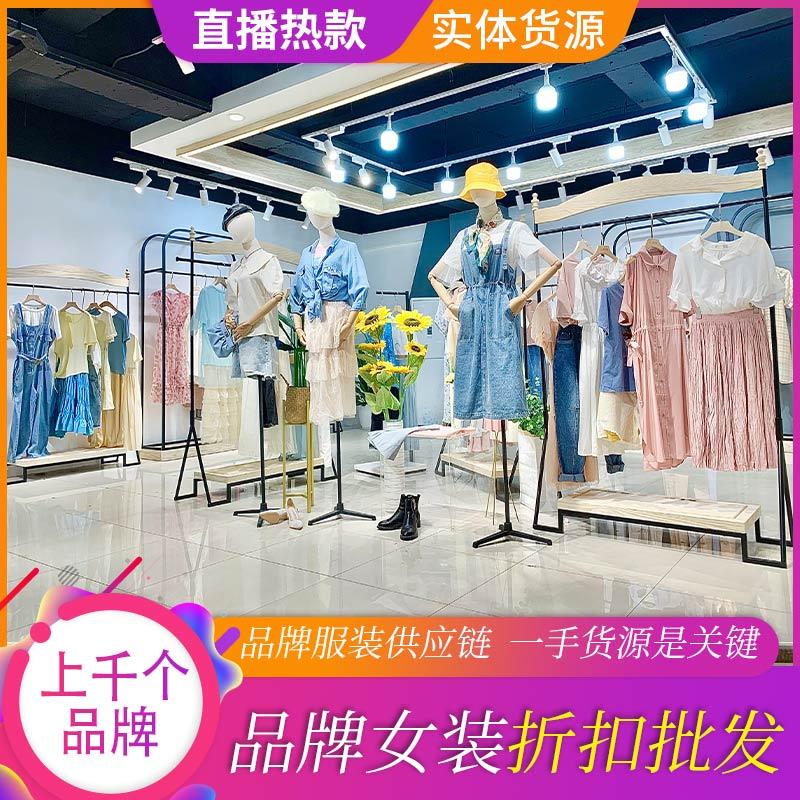 【Justzzu新作】2021年夏装高端轻奢品牌折扣女装批发广州石井尾货进货市场