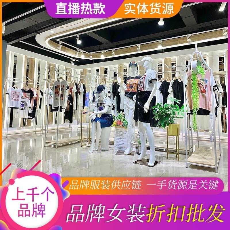 【凯撒贝雷】夏季真丝桑蚕丝上衣T恤连衣裙品牌折扣进货批发广州尾货市场