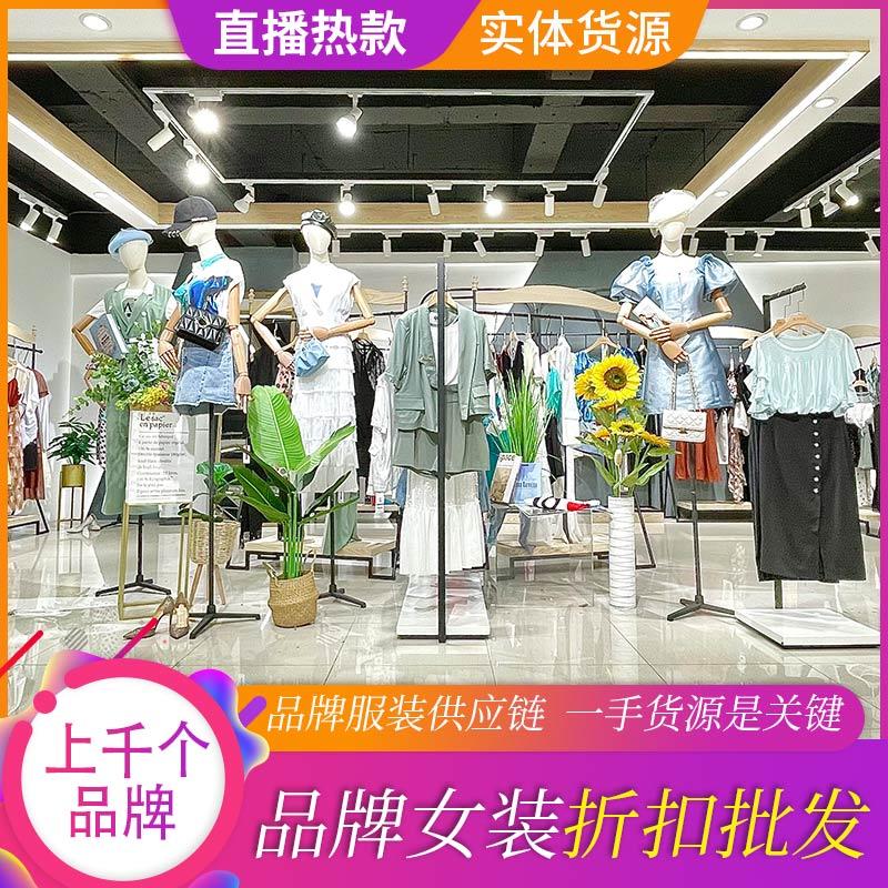 【AIANGEL艾安琪】2021夏品牌折扣女装新款专柜撤柜十三女装尾货批发