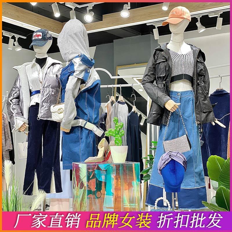 【任茜】品牌女装特卖场货源 商场撤柜品牌折扣女装尾货走份
