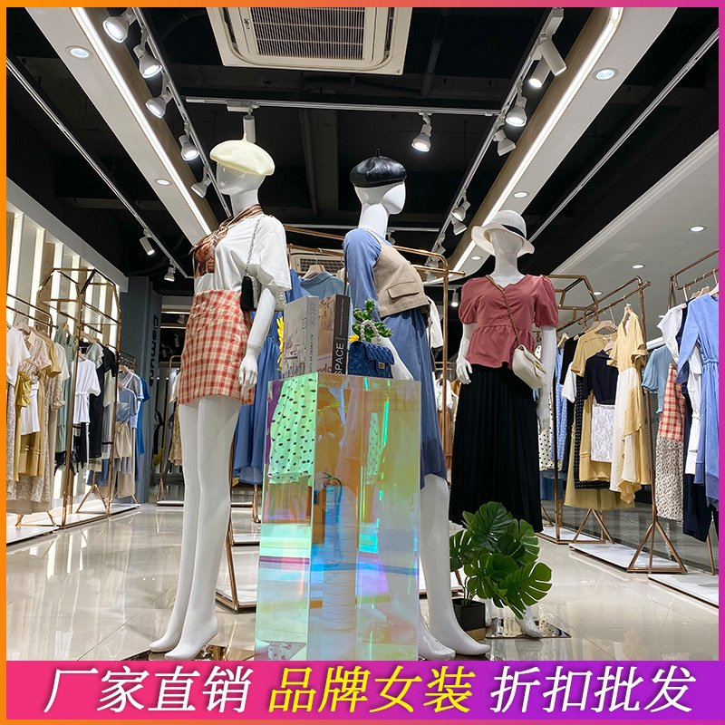 【微微希VIVIS】2021夏 开一家大码女装实体店,在哪里可以找到女装工厂货源?