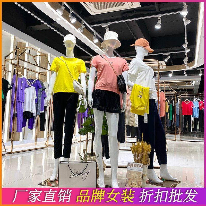 香依倩颖XYQY2021夏 品牌女装2021夏季新款品牌折扣女装快时尚休闲女装批发