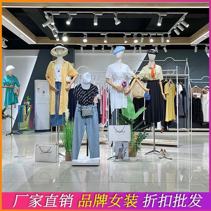 慕拉mula 服装批发厂家直销连衣裙品牌折扣女装走份库存尾货直播间货源