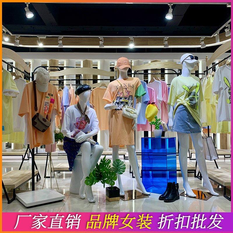 【吉米·澌JMS】2021夏潮牌T恤深圳高端设计师原创品牌折扣女装直播货源