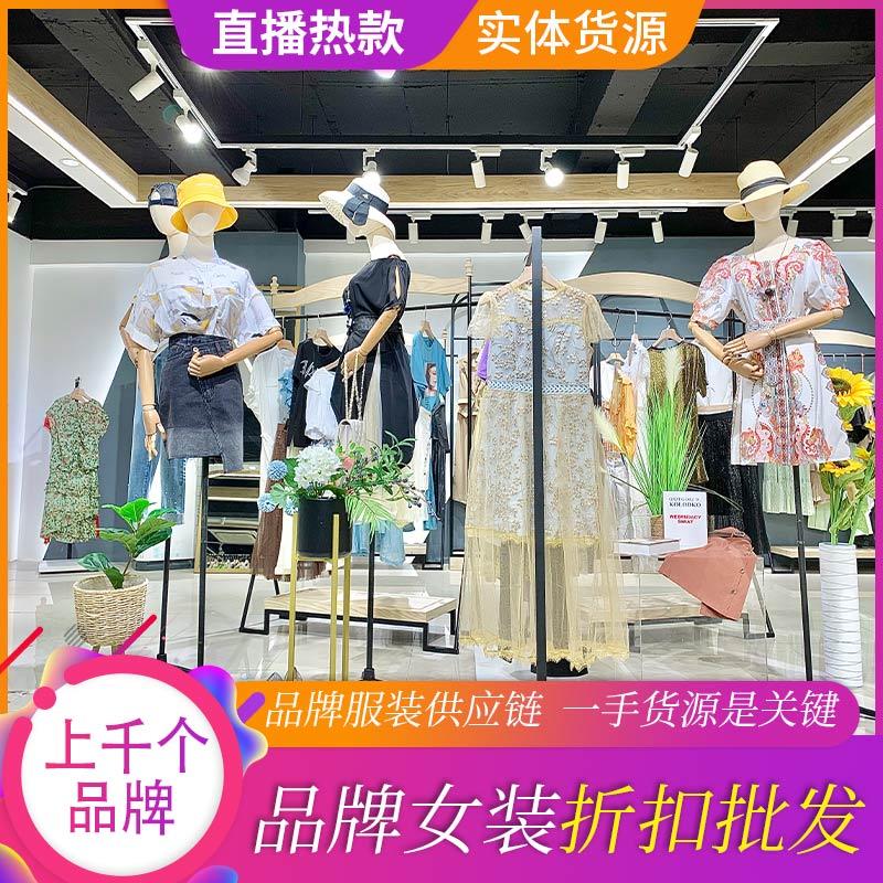 安正 深圳一线品牌折扣女装尾货批发进货渠道